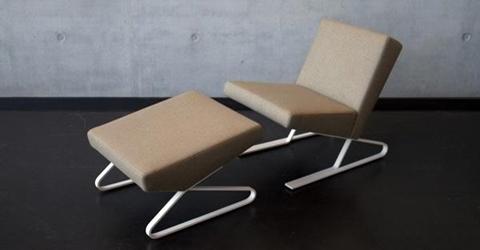 the Satyr armchair